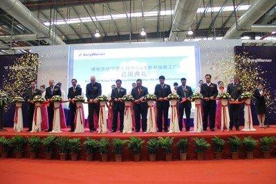 宁波工程中心及正时链条新工厂开幕庆典仪式高清图片