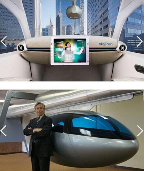 空中汽车 未来或成解决拥堵良方高清图片
