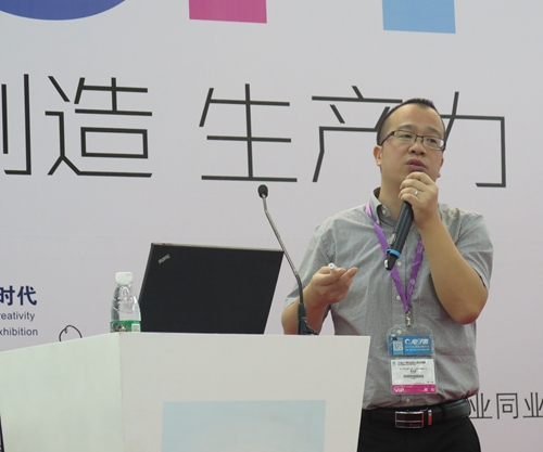2014汽车电子嵌入式技术研讨会 在深圳举行 高清图片