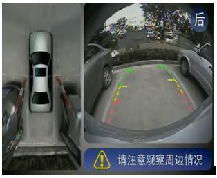 第三讲:全景行车安全系统功能和实用价值