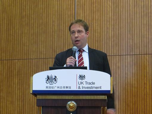 英国驻华大使馆副参赞伍启德致欢迎词